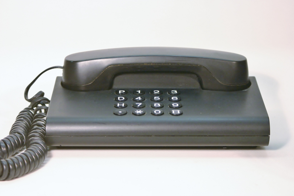 1975 1990 touch tone era matilo telephones. Black Bedroom Furniture Sets. Home Design Ideas