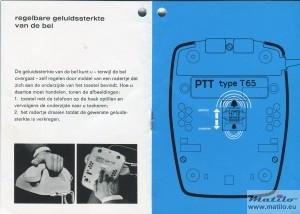 PTT T65 Manual004