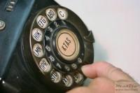 Danish dial