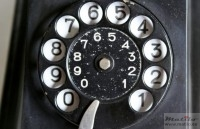 VEF dial