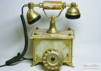 Telcer/Telart Onyx telephone