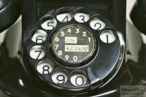 BTMC dial with number card