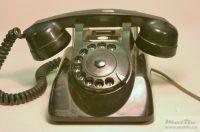 MBLE type 1955