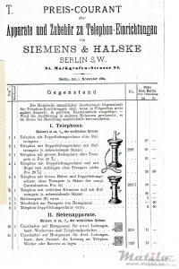 Siemens & Halske Preis-courant 1882